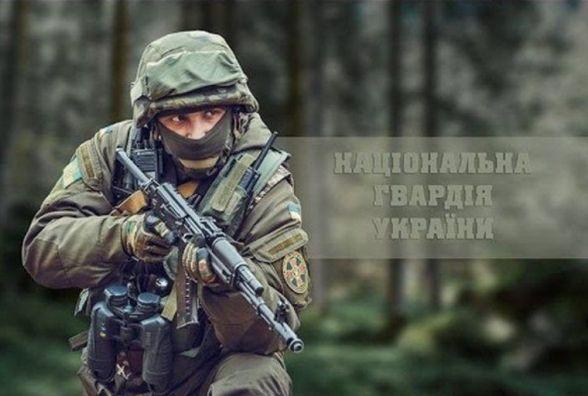 Служба за контрактом у Національній гвардії України (ВІДЕО)