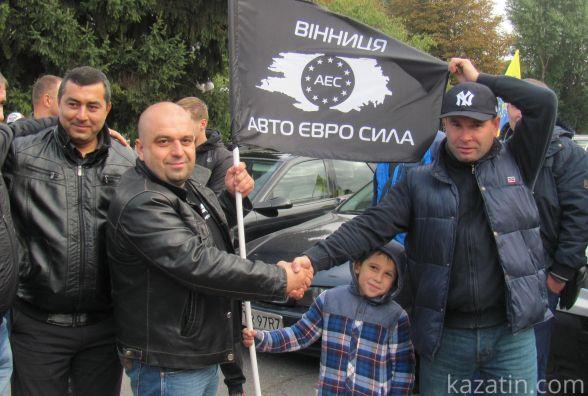 """""""Авто Євро Сила"""" відтепер у Козятині"""