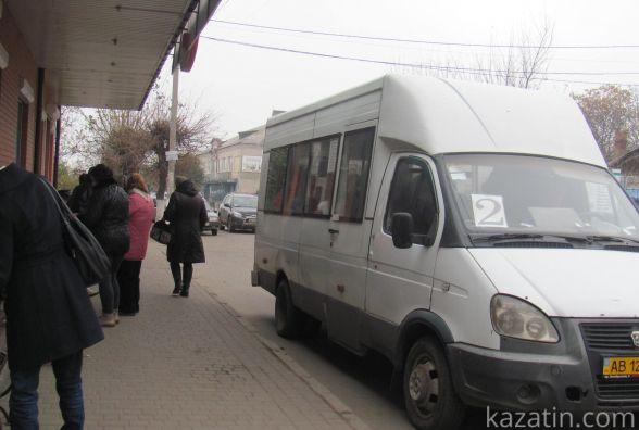 На зупинках з'явилися нові графіки руху козятинських автобусів