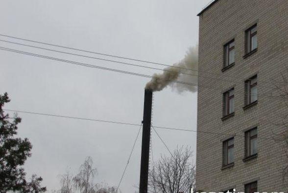 Чи заважає вам дим з котелень?