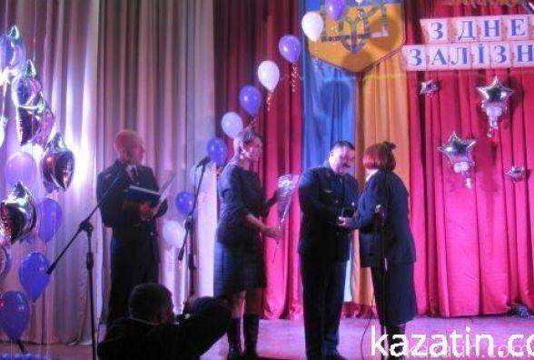 Нагороджені працівники Козятинської дирекції залізничних перевезень регіональної філії «Південно-Західна залізниця» ПАТ «Укрзалізниця»