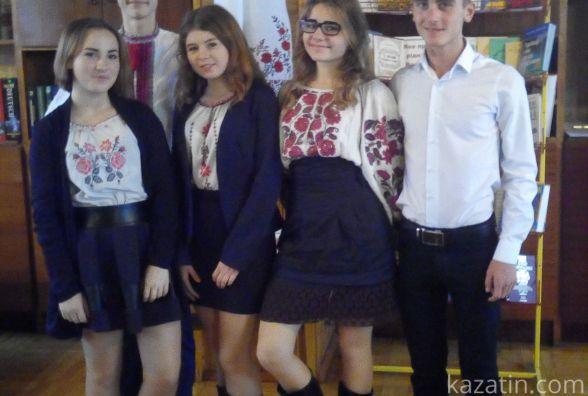 День української писемності та мови у Козятинській бібліотеці