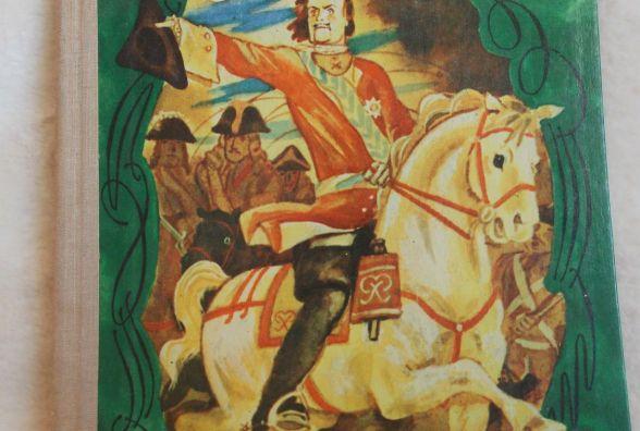 Чи знаєте ви, що написав російський письменник Олександр Пушкін про гетьмана Івана Мазепу?