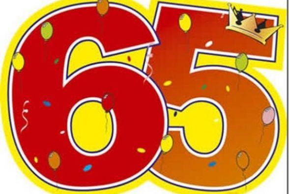 Школі №5 — 65!