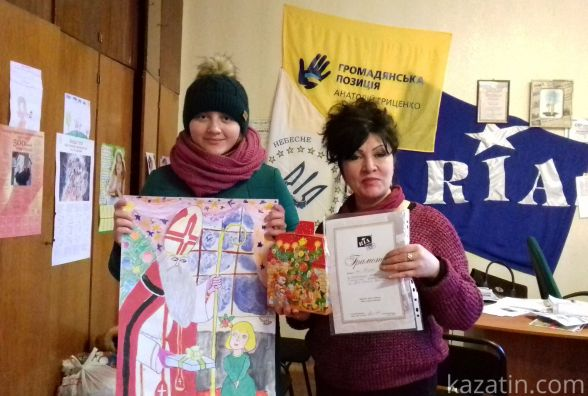 """До Дня святого Миколая: в редакції """"RIA-Козятин"""" діти малювали"""