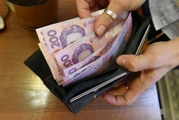 Нові зарплати, податки та правила, що почнуть діяти з 2018 року