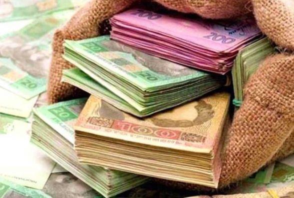 Козятинський бюджет — більше 300 мільйонів гривень