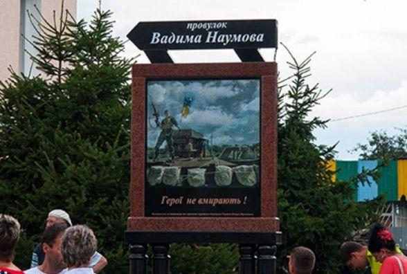 Лише дві вулиці у Козятині названі на честь земляків