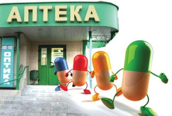 Яке ваше ставлення до роботи аптек у Козятині?