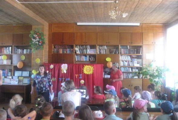 В бібліотеці провели зустріч в країні дитинства