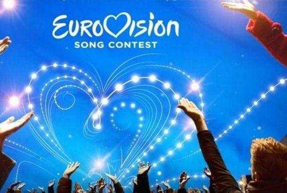 Український відбір на «Євробачення-2018»: Laud, The Erised та Vil'na вийшли до фіналу