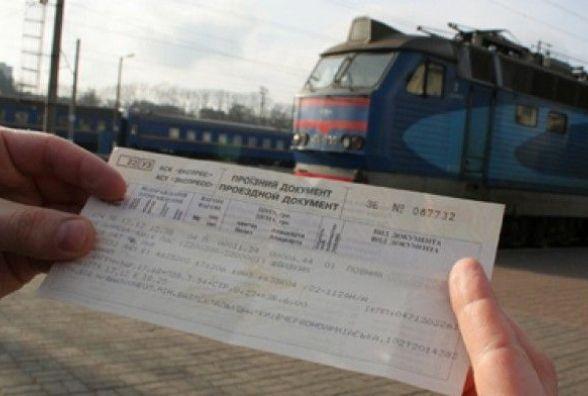 На наступному тижні Укрзалізниця відкриє продаж квитків на дати після 25 березня