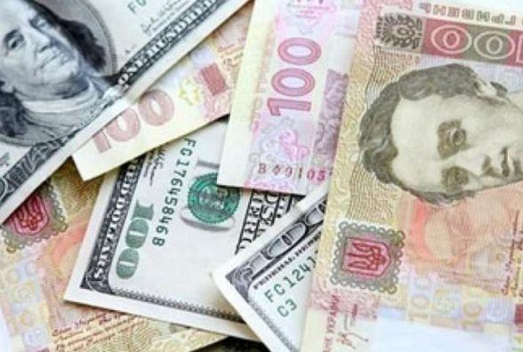 Курс НБУ на 18 травня. За скільки сьогодні продають валюту?