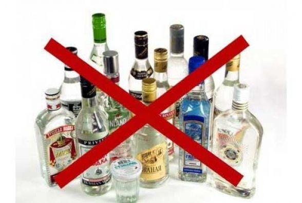 Роздуми про заборону нічної торгівлі горілкою