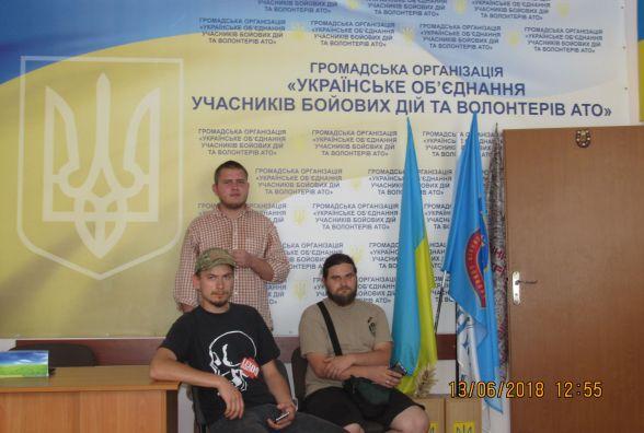 Учасники бойових дій обурені подіями в Козятині