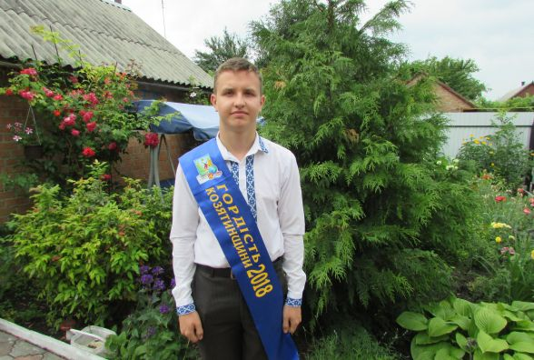 Олександром Ільчуком гордиться Козятинщина
