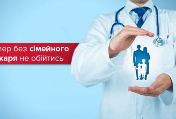 Лікарі вже отримали гроші за пацієнтів