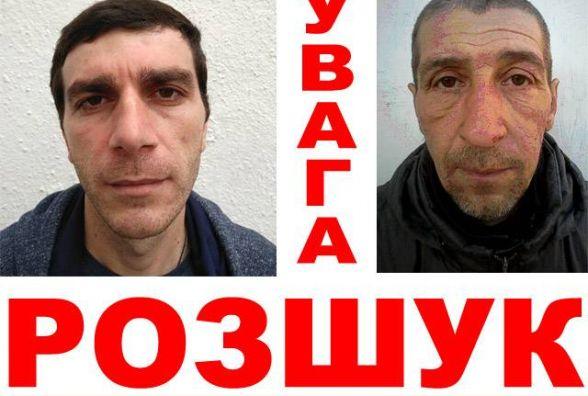 Втекли в'язні з Бердичівського виправного центру №108