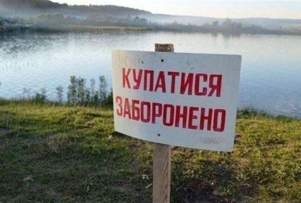 У «Водокачці» виявили кишкові палички. Де ще в Козятині заборонено купатися?