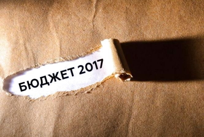 В Україні вступив в силу закон про держбюджет-2017