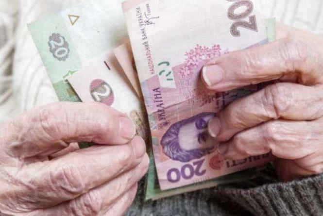Виплата пенсії припиняється, якщо її  не отримували понад півроку
