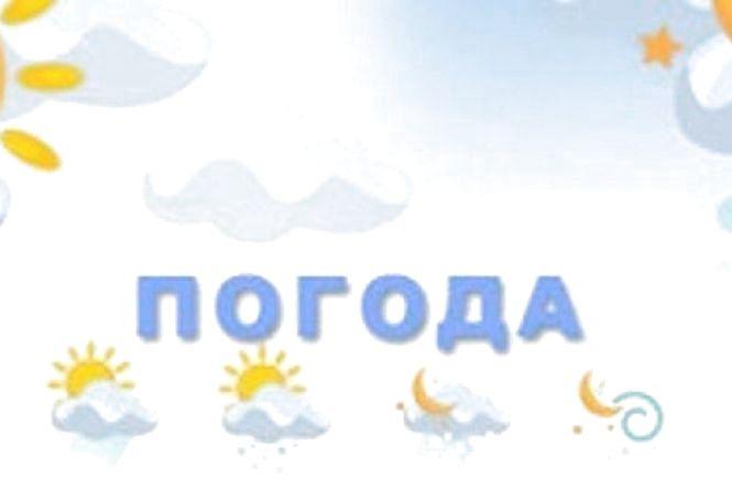 Погода в Козятині 5 січня