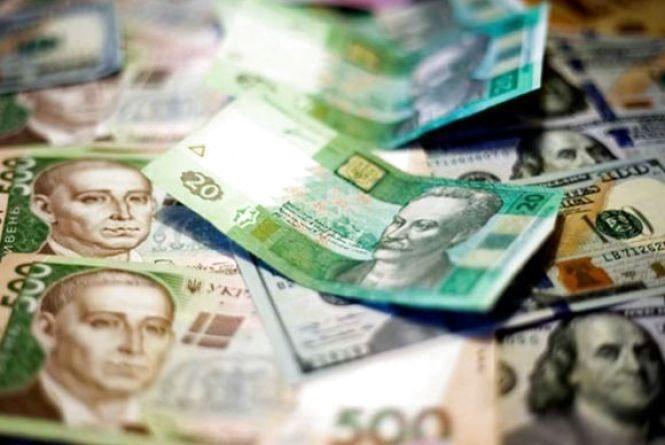 Долар стрімко зростає - курс НБУ на 17 січня