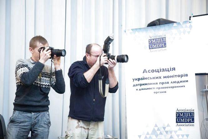 """Презентація інтерактивної мапи України """"Рейтинг поліції"""""""