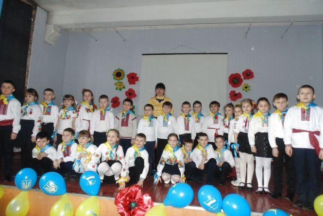 День Соборності України у школі №5