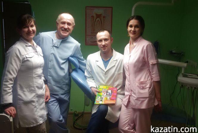 Стаматологи відзначають свій день