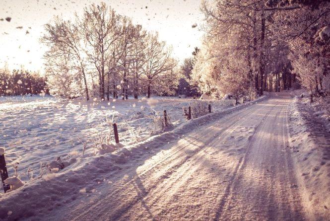 Погода у Козятині 9 лютого: сьогодні прогнозують сильні морози