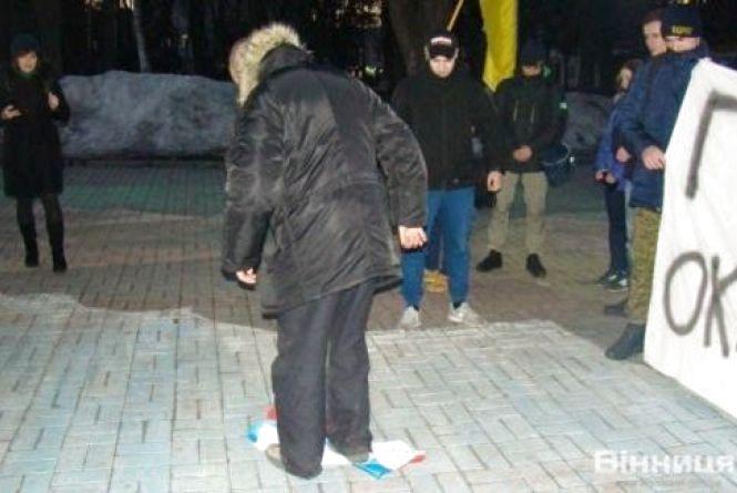 У Вінниці спалили російський прапор