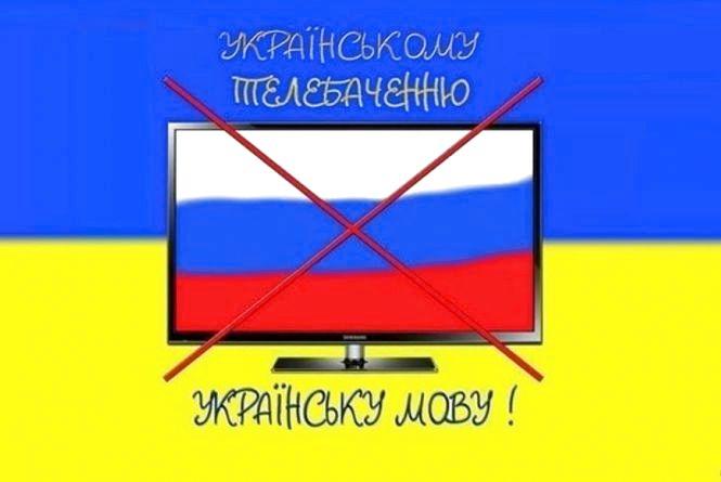 Порошенко пропонує поширити введення квот на українську мову і на телеефір