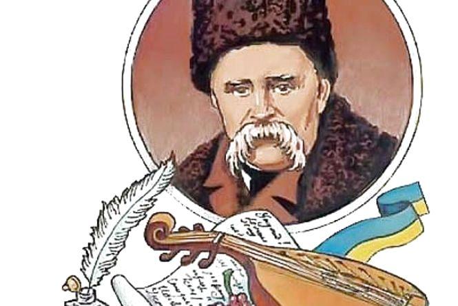 Вислови про Тараса Шевченка