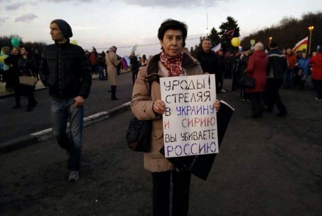 У Москві активісти прийшли з плакатами на підтримку України на мітинг-концерт на честь анексії Криму.