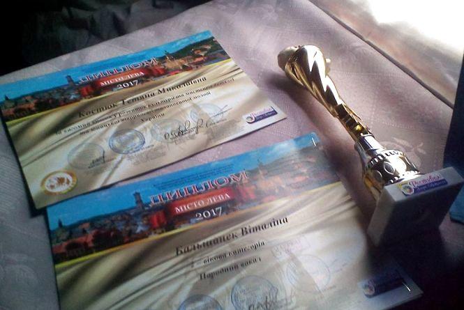 На 8-му Міжнародному фестивалі -конкурсі перемогла наша землячка Віталіна Бальшанек