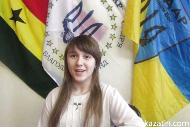 Вокалістка з Микола́ївки — у Вінницькій області, Козятинському районі.