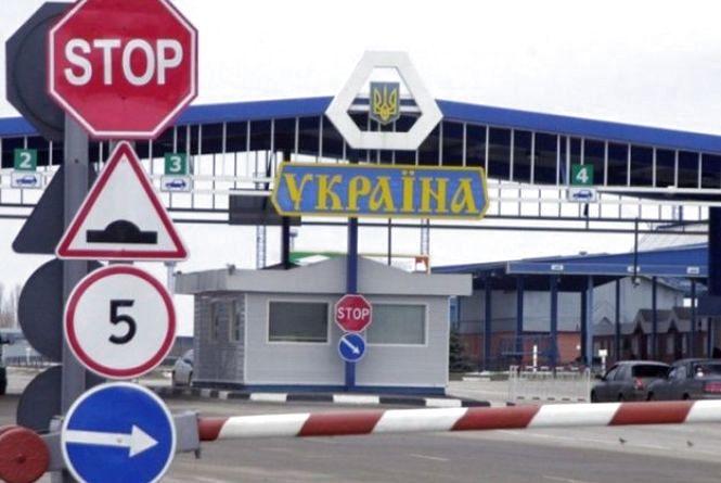 Російсько-український кордон ЄС бере під контроль!