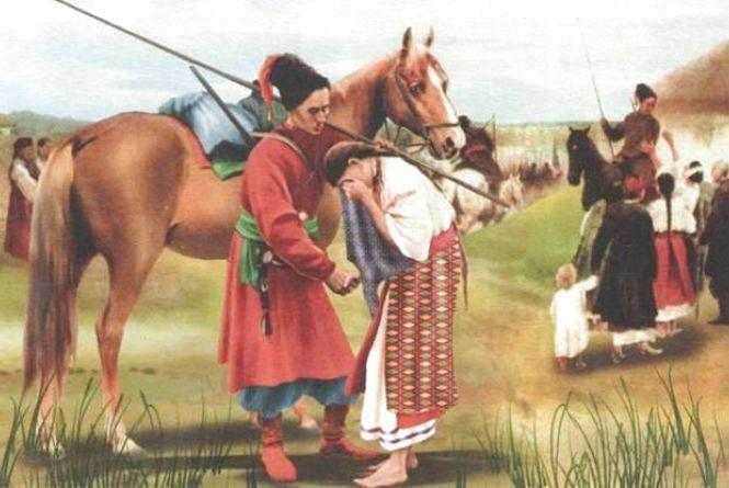 Стосунки по-козацьки