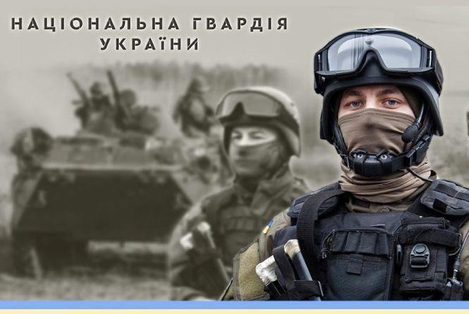 8 полк оперативного призначення 3028 Національної гвардії України запрошує