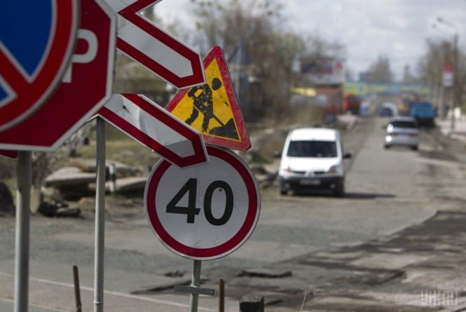 З 2018 року Україна матиме збільшене та захищене фінансування на ремонт та розвиток автошляхів