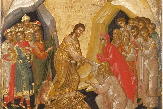 Воскресіння Господа нашого Ісуса Христа є центром християнства, основою нашої віри