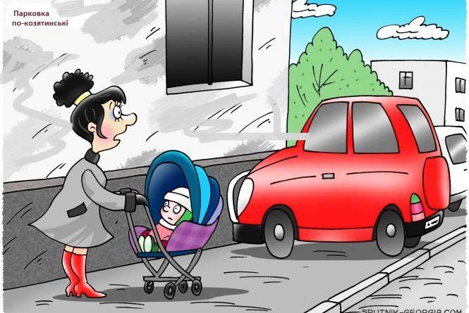 Порушення правил дорожнього руху в Козятині