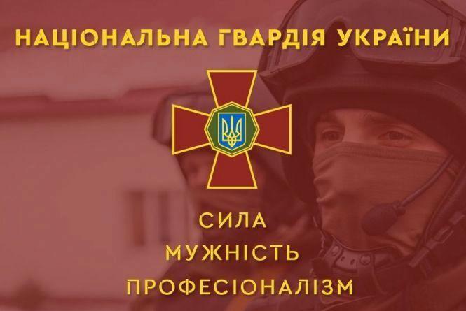 Восьмий полк оперативного призначення 3028 Національної гвардії України запрошує