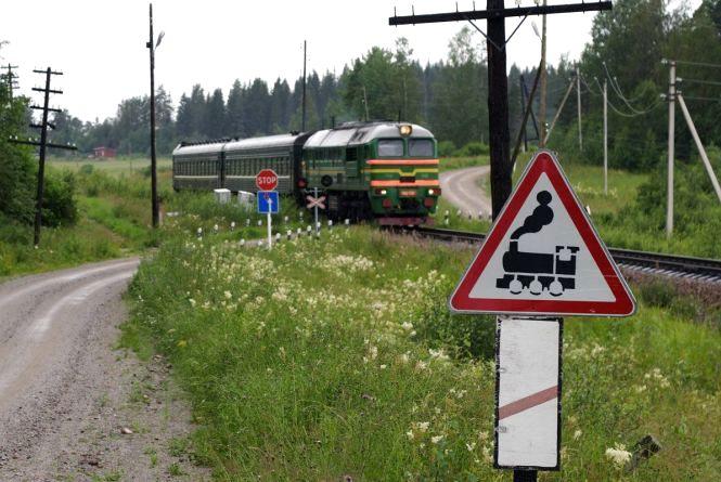 Залізничний переїзд – це зона підвищеної небезпеки!