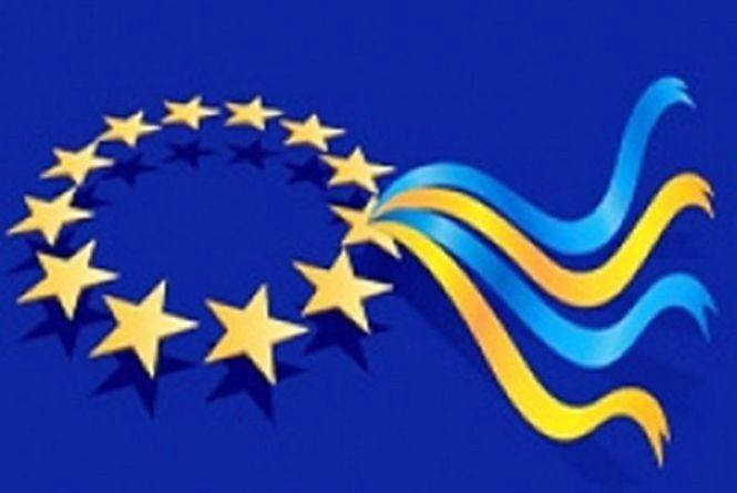 День Європи перенесли на 11 травня