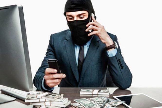 Отримали смс «Вашу картку заблоковано» - не реагуйте
