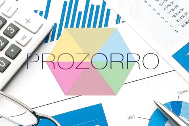 Кабмін готується продавати держмайно через ProZorro