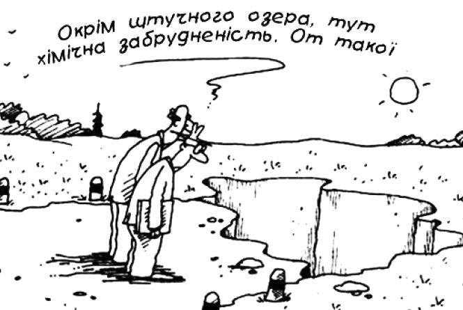 Руда на Вулиці Катукова