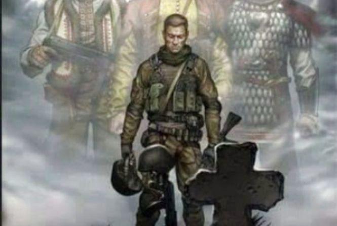 23 травня — День Героїв! Вшанування борців за волю України!